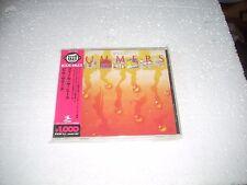 BILL SUMMERS - FEEL THE HEAT - JAPAN CD SEALED JEWEL CASE