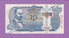 (Ref: CR.21) BILLET DE LA REPUBLIQUE HRVATSKA  (CROATIE) 10 BANIKA 1990 (RARE)