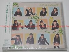 New Sakura Gakuin 2012 Nendo My Generation CD Japan UPCH-1916 4988005752000