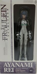 Revoltech 001 Neon Genesis Evangelion Ayanami Rei Authenic action figure