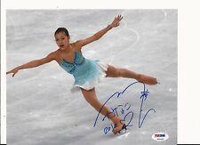KANOKO MURAKAMI FIGURE SKATER HAND SIGNED COLOR 8X10 W/ PSA COA T52653