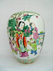 "Vintage Chinese Hand Painted Porcelain Jar w/ Lid ~ 13""  Children & Bats"