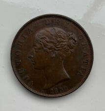 More details for victoria copper halfpenny 1852 good very fine condition