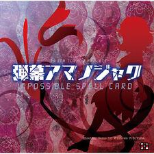 "New! Doujin PC Game Touhou Project ""Danmaku Amanojyaku ~Impossible Spell Card."""