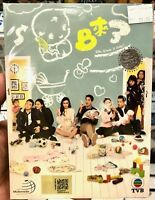 Who Wants A Baby? BB來了 (Chapter 1 - 20 End) ~ All Region ~ Brand New & Seal ~