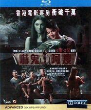 Mario Maurer Pee Mak Phra Khanong Banjong Pisonthanakun Herror Region A Blu-Ray