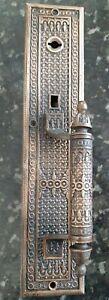 Antique Door Pull Handle 1891 Reading Elaine Victorian Brass Bronze RHC Large