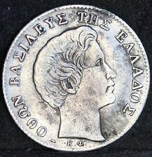 Greece. King Othon, 1/2 Drachma, 1833, 0.900 Silver. VF. Rare