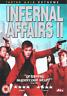 Edison Chen, Shawn Yue-Infernal Affairs 2 DVD NUOVO