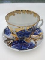 SALE. Vintage Lomonosov Russian Imperial Hand Painted Tea - Cup & Saucer. EUC.