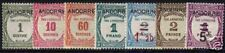 """FRENCH ANDORRA YVERT POSTAGE DUE 9 / 15 """"  COMPLET SET 7 VALUES """" MNH VVF E004"""