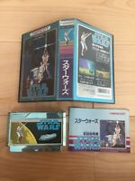 VG++ StarWars Nintendo Famicom FC NES NTSC-J Japan Import tested works