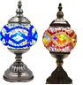 Mosaic Handmade Turkish  Lamp Table Glass  Moroccan Style Electric Light Desk