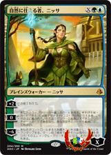 MTG AMONKHET AKH JAPANESE NISSA, STEWARD OF ELEMENTS X1 MINT CARD