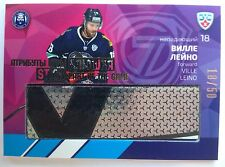 2014-15 KHL SeReal trading cards collection stick part of the game Ville Leino
