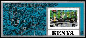 Kenya 1977 Elizabeth II & Prince Philip Sugana Lodge SC# 87a MNH Mint/Never Hing