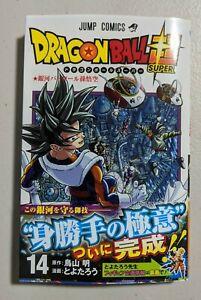 Dragon Ball Super Vol 14 Manga Japanese Import Newest Release