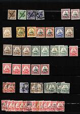 German Colonies - GERMAN EAST AFRICA  - ONE old dealer page