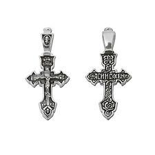 STERLING SILBER KREUZ 925 Orthodoxe Anhänger russisch 4706 крест серебрянный