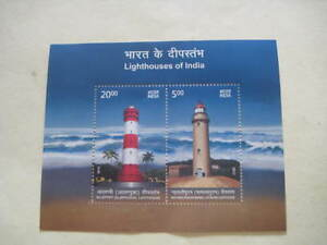 "2012 India Miniature Sheet on ""Lighthouses of India"" - Limited Edition in 2012"