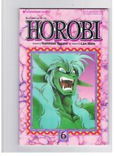 LOT DE 4 HOROBI (VOL.1) # 2 & 6 ET (VOL.II) # 3 & 4  MANGAS EN ANGLAIS INEDITS