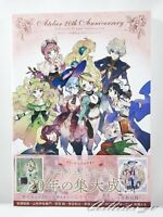 3 - 7 Days | Atelier 20th Anniversary Official Visual Collection Art Book
