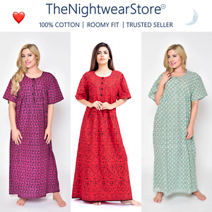 ⭐Ladies Loungewear 100% Cotton Kaftan Button Up Kaftan FREE SIZE Nightwear⭐