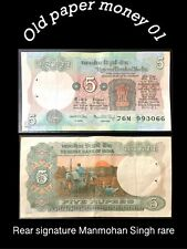 old paper money world Asia India