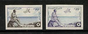 TUNISIA 1958, 6TH ANNIV. OF BOURGUIBA DEPORTATION, Sc 315-316, IMPERFORATE, MNH