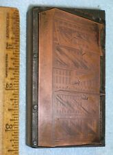 Antique Sectional Barrister Bookcase Copper Printing Block Mc Lilley