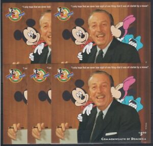 R455. 5x Dominica - MNH - Animation - Disney - Imperf - Bl.