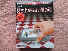 Ultra Gravity Box 2020 by Tenyo Magic - Magic Trick