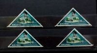 BRUNEI  LOT OF 4 TRIANGULAR STAMPS    G017    Free Shipping
