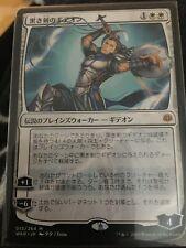Japanese Luminous Broodmoth 1x x1 Ikoria MTG NM EDH Pioneer