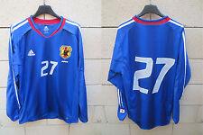 Maillot porté JAPON JAPAN match worn shirt n°27 ADIDAS maglia vintage trikot