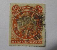 Bolivia  SC #27  used stamp