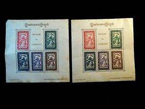 Lot of (2) CAMBODIA Souvenir Stamp Sheets Scott 23a MNH Fault - Toning, Stains