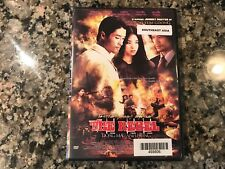 The Rebel Dvd! 2007 Drama! (See) Owl And The Sparrow & Clash