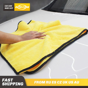Super Absorbent Car Wash Microfiber Towel Car Cleaning Drying Cloth Extra Large
