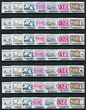 Malaysia Definitive Orchids 1965 Flower MNH 13 sets 91 stamps. x27603