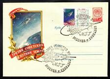 Space Exploration SPUTNIK 3 SATELLITE LAUNCH 1958 Russia Space Cover (A5661)