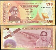 BANGLADESH 70 TAKA 2018 P NEW COMMEMORATIVE SHEIKH HASINA SATELLITE UNC