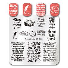 Para Uñas Stamping Placa Retro script tema plantilla de impresión de imágenes Born Pretty