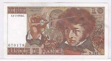 BILLET 10 FRANCS BERLIOZ C 1 7 1976 C 070178 S 291