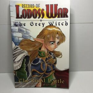 Record of Lodoss War: The Grey Witch novel 3 1st edition very rare december 2000