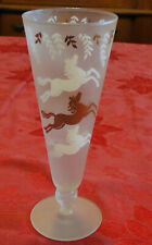 Mid-Century Libbey Frosted CAVALCADE Pattern 11oz Pilsner Glass