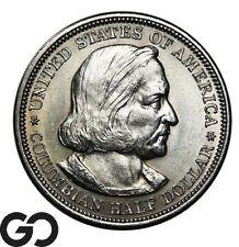 1892 Columbian Commemorative Half Dollar
