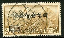China 1930 Hong Kong Airmail $2 CNC Unwatermark Shanghai VFU N24