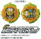 KAMEN RIDER ZANGETSU MUSICAL Blu-ray with DX Zangetsu Kachidoki Arms Ride Watch