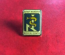 Pin Button Badge ISRAEL ASSAF HAROFEH MEDICAL CENTER. Official Enamel. Very Rare